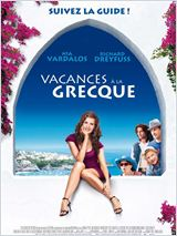 Photo Film Vacances � la Grecque (My Life in Ruins)