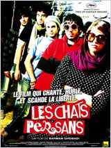 Regarder Les Chats Persans (2009) en Streaming