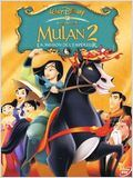 film Mulan 2 (la mission de l'Empereur) (V) en streaming