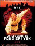 La Légende de Fong Sai Yuk (Fong Shi Yu II : wan fu mo di )