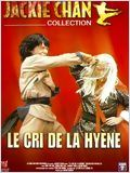 Le Cri de la hy�ne streaming