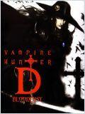 Vampire Hunter D: Bloodlust (Banpaia hantâ D)