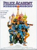 Police Academy 7 : Mission � Moscou