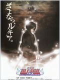 Bleach Movie 3 Fade to black vostfr preview 0