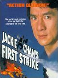 Telecharger Police Story 4 Dvdrip Uptobox 1fichier