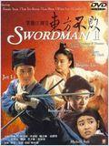 Swordsman 2, la l�gende d'un guerrier