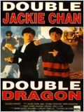 film Twin Dragon en streaming