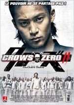 Crows Zero II film streaming