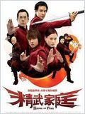 House of fury (Jing wu mo sing) Divx