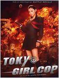 film Tokyo Girl Cop en streaming