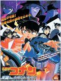 Détective Conan film streaming