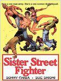 Sister Street Fighter (Onna hissatsu ken)