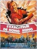 L'exécuteur de Hong Kong (Forced Vengeance)