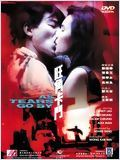 Film Wong gok ka moon streaming vf
