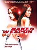 Naked weapon (Naked Weapon)