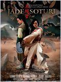 Le guerrier de jade (Jade soturi)