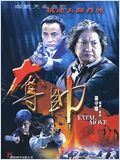 Telecharger Fatal Move (Duo shuai) Dvdrip Uptobox 1fichier