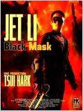 Photo Film Black Mask (Hak Hap)