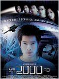 Telecharger 2000 AD (Gong yuan 2000 AD ) Dvdrip Uptobox 1fichier