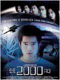 2000 AD (Gong yuan 2000 AD )