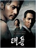 Regarder le film Typhoon en streaming VF