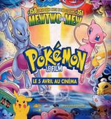 Pokemon: The First Movie streaming