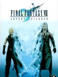 Final fantasy VII : Advent Children streaming
