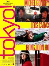 film Tokyo! en streaming