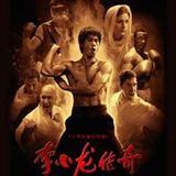 DPStream La Légende de Bruce Lee - Série TV - Streaming - Télécharger en streaming
