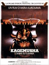 Kagemusha, l'ombre du guerrier streaming