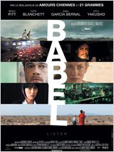 Babel Streaming (2006)