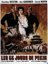 Les Cinquante-Cinq Jours de Pekin