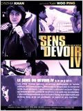 Le Sens du devoir 4 (In The Line Of Duty 4)