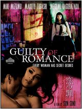 Guilty of romance en streaming