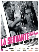 La Servante (2012)