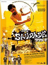 Saudade (2012)