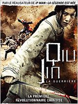 Qiu Jin, la guerrire streaming