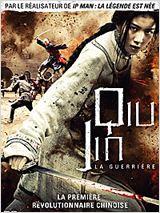 Qiu Jin, la guerrière en streaming