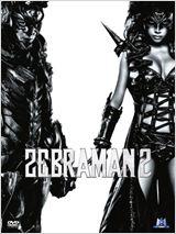Zebraman 2 FRENCH BDRIP 2011