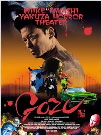 Regarder le film Gozu en streaming VF