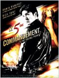 Regarder le film Le 5�me commandement en streaming VF