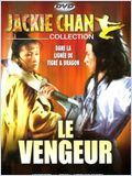 Regarder le film le vengeur en streaming VF
