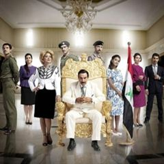 House of Saddam en streaming