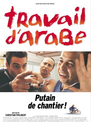 Travail d&#039;arabe [FRENCH DVDRiP] | Multi Liens