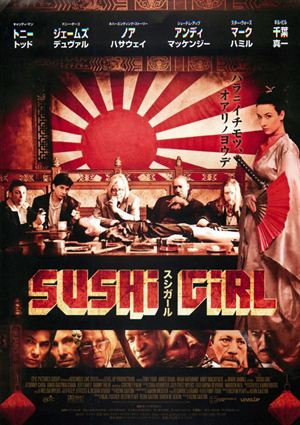 Sushi Girl [FRENCH DVDRiP] | Multi Liens