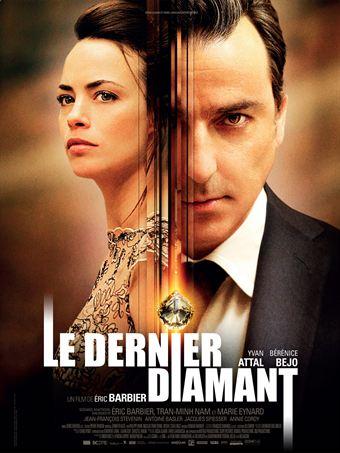 Le Dernier Diamant | BRRip | 2014