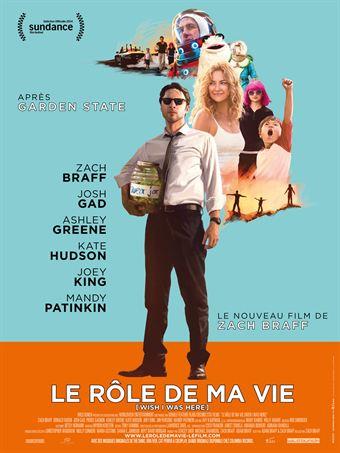 Le rôle de ma vie | DVDRip | 2014