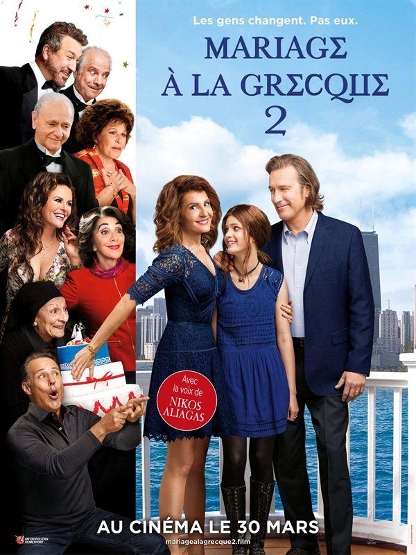 Mariage à la grecque 2 [FRENCH BDRiP]