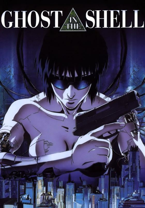 Ghost in the Shell 1995 REMASTERED MULTi 1080p BluRay DTS HDMA x265 TANOSHII