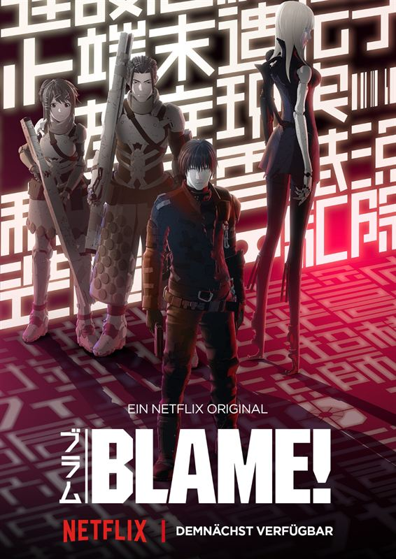 Blame! [FRENCH WEBRiP]